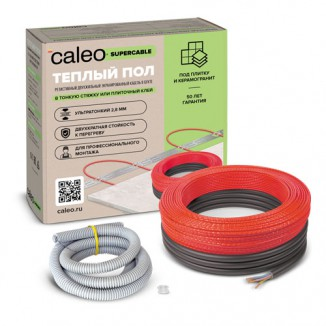 Caleo Supercable